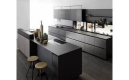 Выбор кухни на заказ с фурнитурой Blum.  5 простых советов  как сделать кухню функциональной