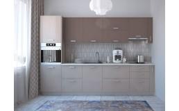 Кухня Руна Латте