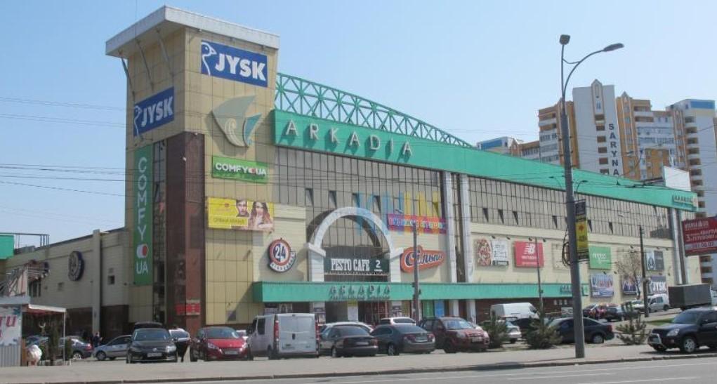 г. Киев, ул. Борщаговская 154 а, ТЦ «Аркадия»